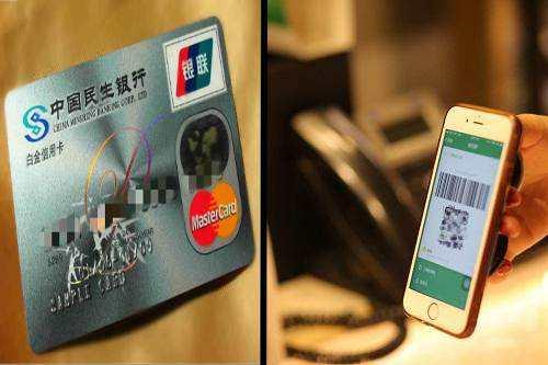 提现手续费因何上涨?微信支付、民生银行各执一词