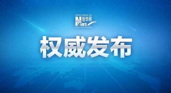 党中央拟表彰百名改革开放杰出贡献者,广东10位上榜!
