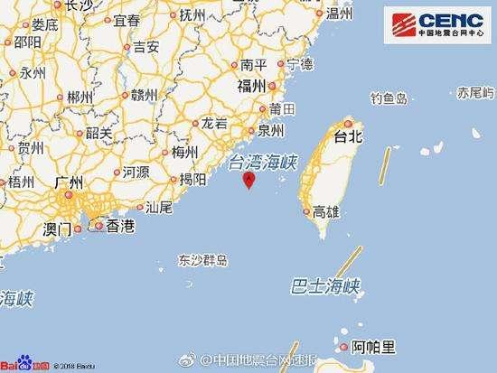 台湾海峡发生6.2级地震 广东近期发生破坏性地震可能性不大