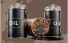 """原油價格""""跌跌不休"""" 上期所上調保證金比例"""