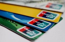 12月這些新規施行 惡意透支信用卡超5萬將被判刑