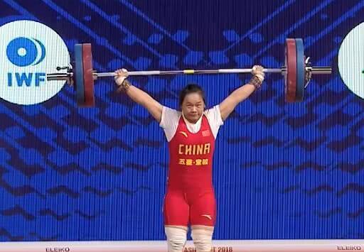 举重世锦赛张旺丽女子71KG揽3金 破2项世界纪录