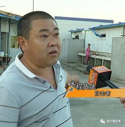 广东女子被人偷窥洗澡 老公出手制止反被偷窥者捅死
