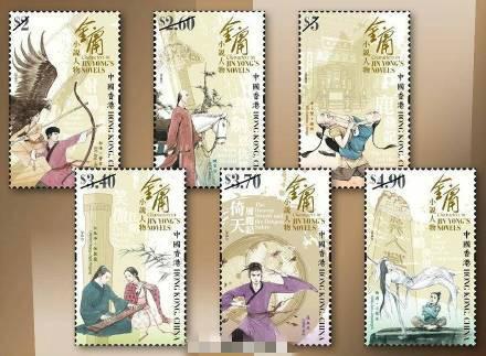 香港邮政将发行金庸小说人物特别邮票 向金庸致敬