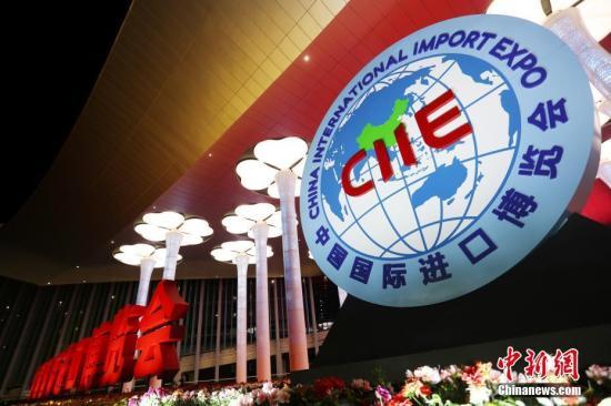进博会释放重要信号:中国版纳斯达克要来了