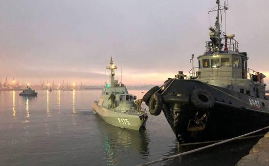 俄乌海上冲突闹到安理会 被指处在战争爆发边缘