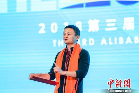 马云:希望未来中国500个好公司有200个CEO来自阿里