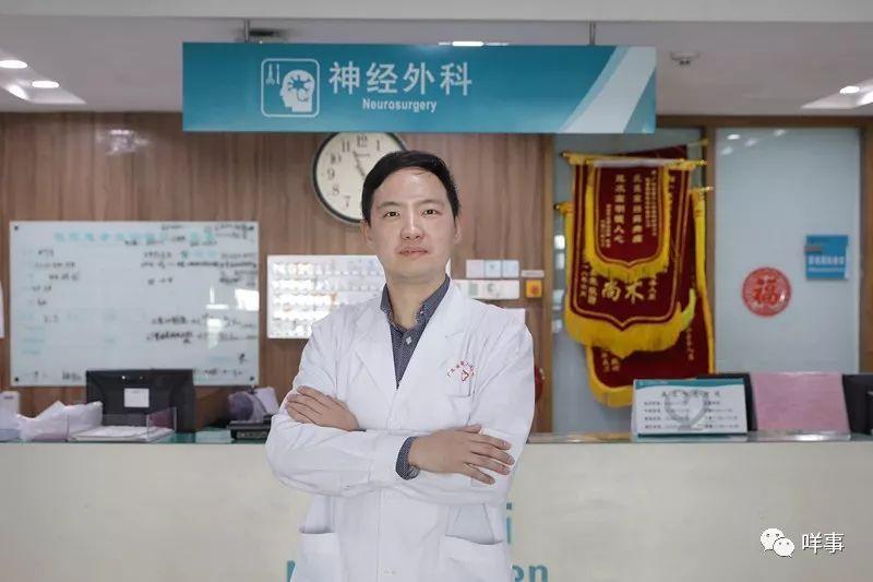 保健有风险!广州37岁女白领四肢瘫痪