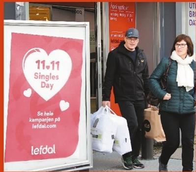"""""""双11""""从小创意变成大节日 全球卖家从中受益"""