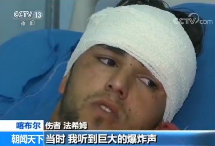 ?阿富汗喀布尔遭爆炸袭击 已致超过50人死亡 80多人受伤