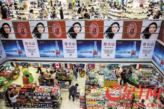 """今年""""双十一""""线上线下都爆了 消费市场潜藏巨大爆发力"""