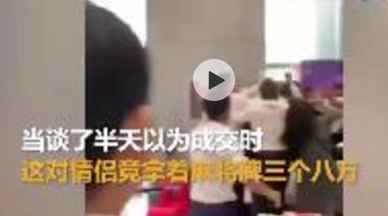 """抖音短视频诉""""新浪微博""""侵犯名誉权 索赔100万"""