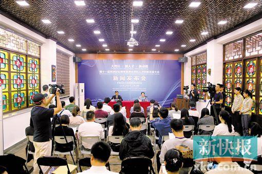 深度推进广州大湾区协同发展 加快建设人才高地