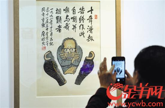 """""""最广州""""的动漫美术展 广州艺博院开幕"""