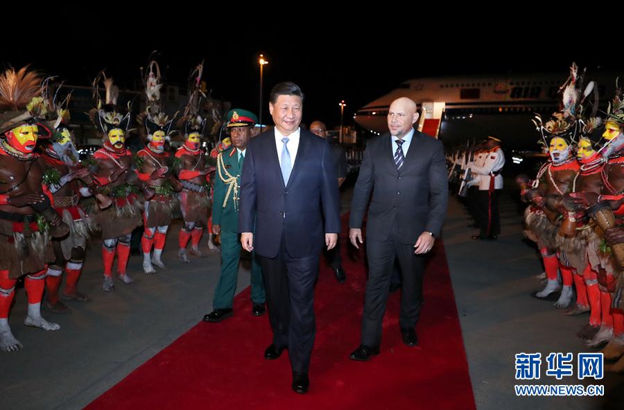 习近平抵达莫尔兹比港开始对巴布亚新几内亚独立国进行国事访问、同建交太平洋岛国领导人会晤并出席亚太经合组织第二十六次领导人非正式会议