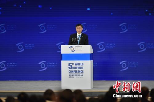 孙丕恕在互联网大会上发言。<a target='_blank' href='http://www.chinanews.com/' >中新网</a> 李骏 摄