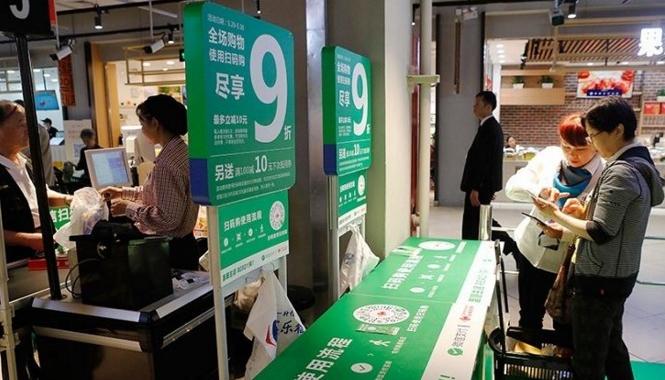 """外媒:作為零售行業""""實驗田""""的中國正在引領全球"""