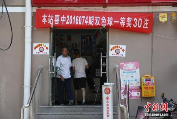 中国福彩9个月卖了上千亿,钱都用在哪儿?