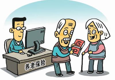 前三季度全国居民人均可支配收入21035元上海、北京跨过4万元大关