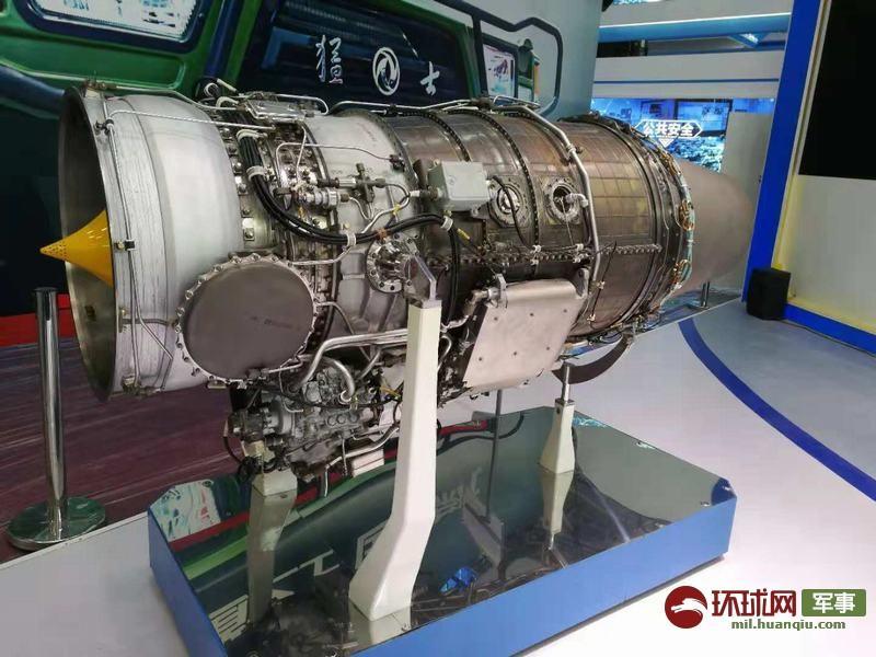 中乌航空动力合作亮相航展 4款先进航发首次登场