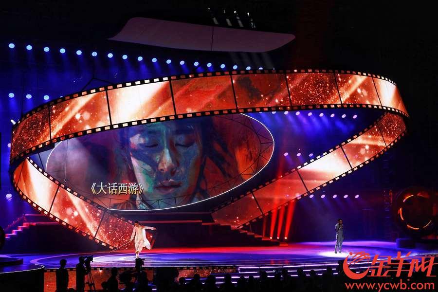 第27届中国金鸡百花电影节在广东佛山开幕
