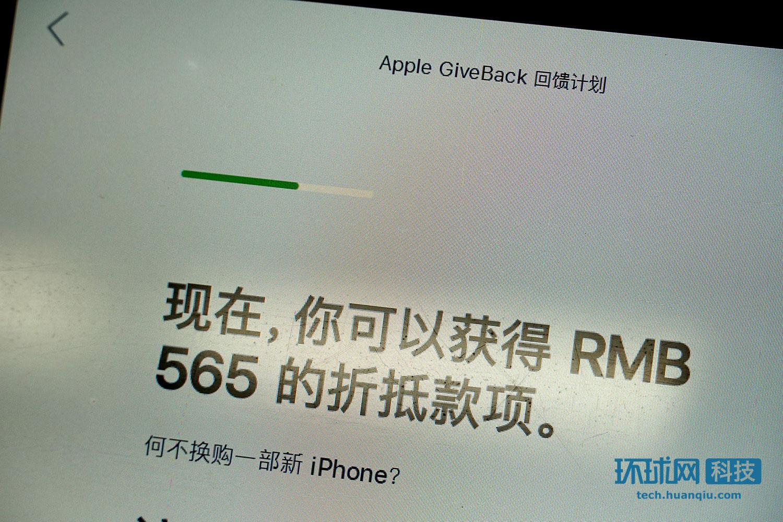 新iPhone銷售疲軟,蘋果提高以舊換新額度