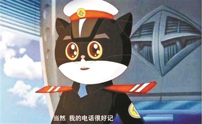 公号转发黑猫警长图18次阅读量被索赔10万,上美厂已撤诉