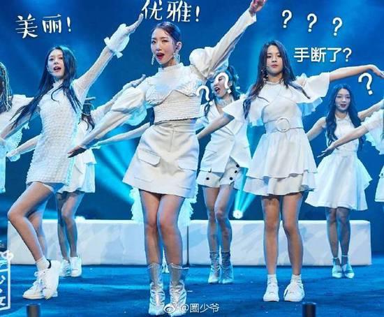 杨超越将出席2018影响中国年度人物盛典 大V质疑