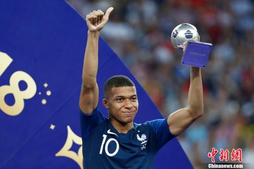 姆巴佩当选2018年度法国足球先生