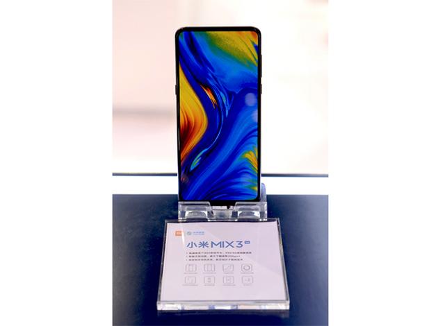 小米MIX 3 5G版首发了骁龙855