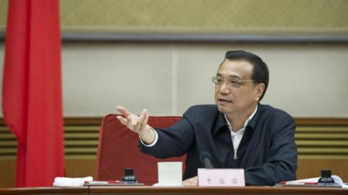 李克强主持召开国务院常务会议 决定再推广一批促进创新的改革举措等