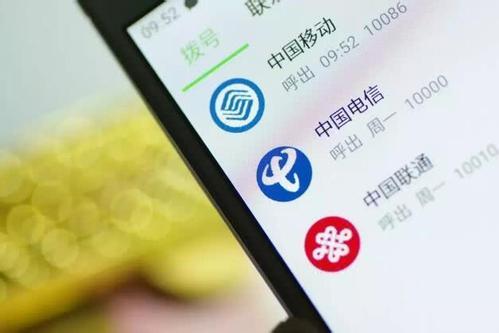 携号转网新流程12月1日生效:短信就可查询申请