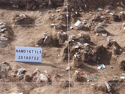 青藏高原腹地发现四万年前人类遗迹