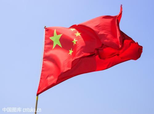 中国将坚定不移走改革开放之路