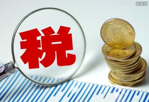 你的收入变了吗?——个税改革新变化调查