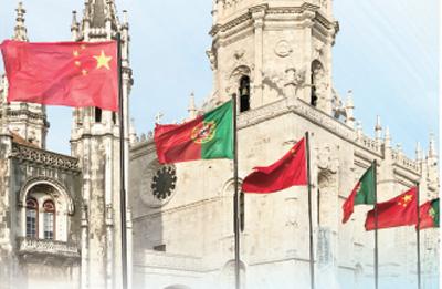 """习近平主席鼓励中葡要积极发展""""蓝色伙伴关系""""在葡萄牙各界引发强烈共鸣"""