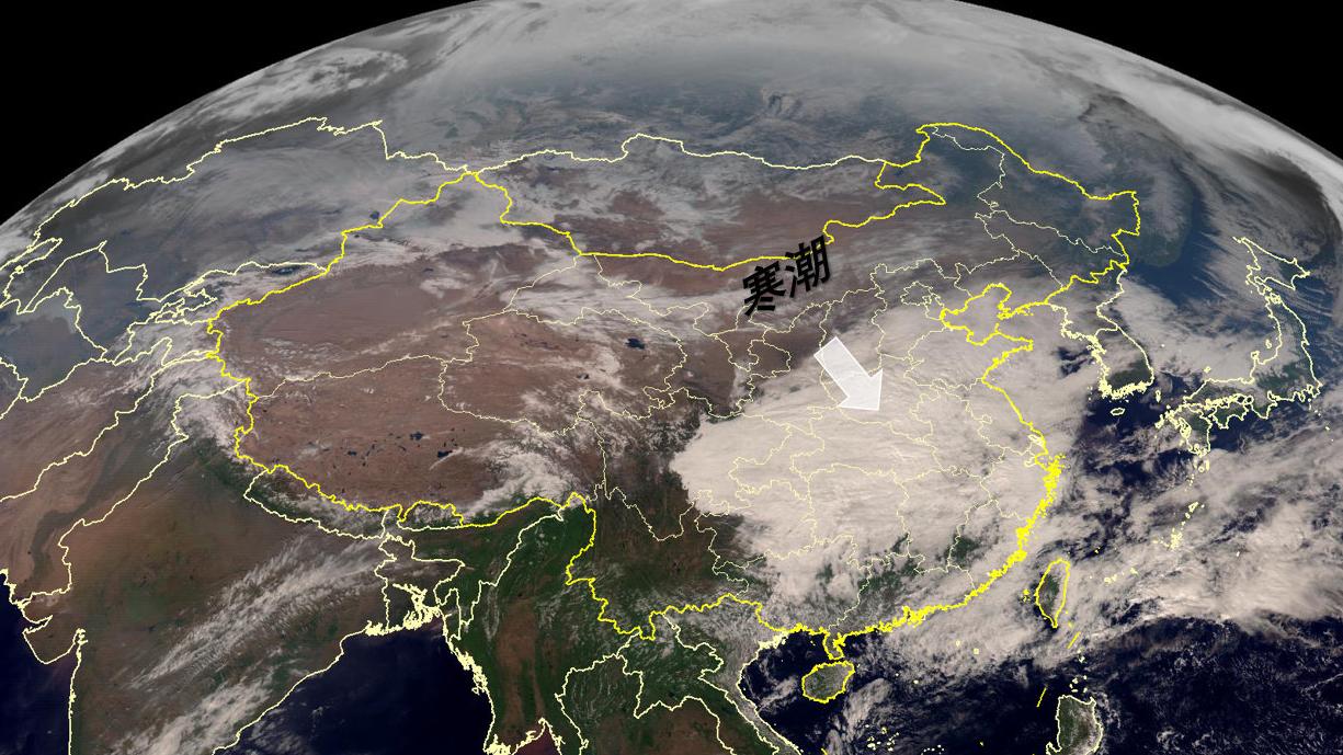 寒潮来了!最强湿冷将冻透南方 广东、广西、福建要秒变冬天
