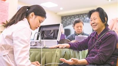 公共服务发展指数 广州位居全国第一