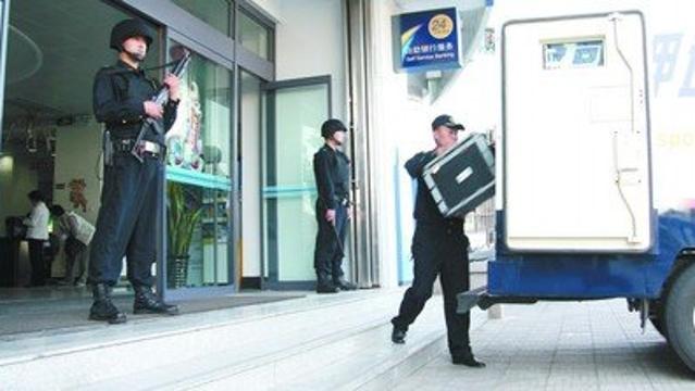 押钞员押运时偷偷把钞箱丢进面包车 顺走260多万