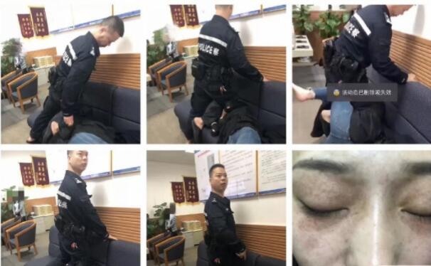 深圳女子称遭警察