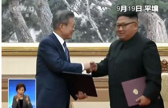 金正恩年内回访韩国尚无进展 韩媒称青瓦台着急