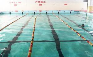 六旬女子游泳时突发疾病死亡,法院:游泳馆尽到义务,无责