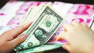 人民币对美元汇率中间价报6.8996元 下调303个基点