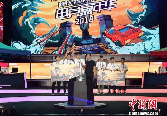 WUCG2018总决赛三亚落幕 集美大学、名古屋学院大学夺冠