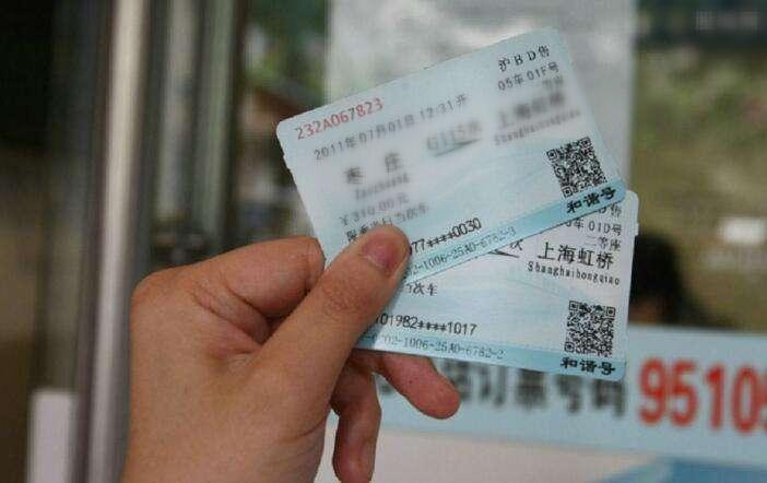 今起寒假学生火车票集中预订 配票不符合需求可放弃