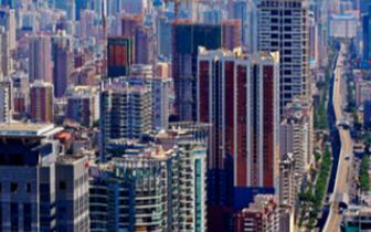 深圳二手房连跌四月 存量时代回归买方市场