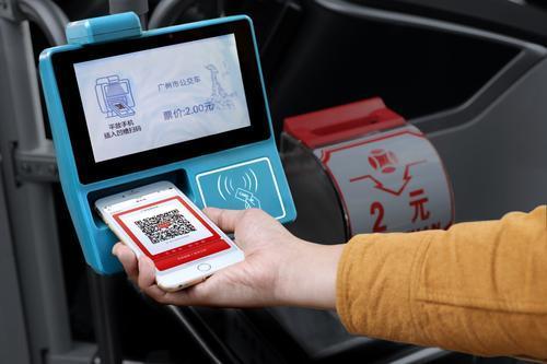 广州公交全面支持云闪付乘车 明年中推出手机闪付