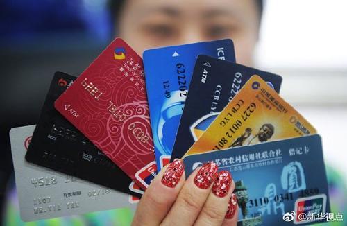 信用卡分期有陷阱,到底是优待还是套路?