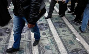 美銀美林:對股市悲觀的美國投資者比例創2008年以來新高
