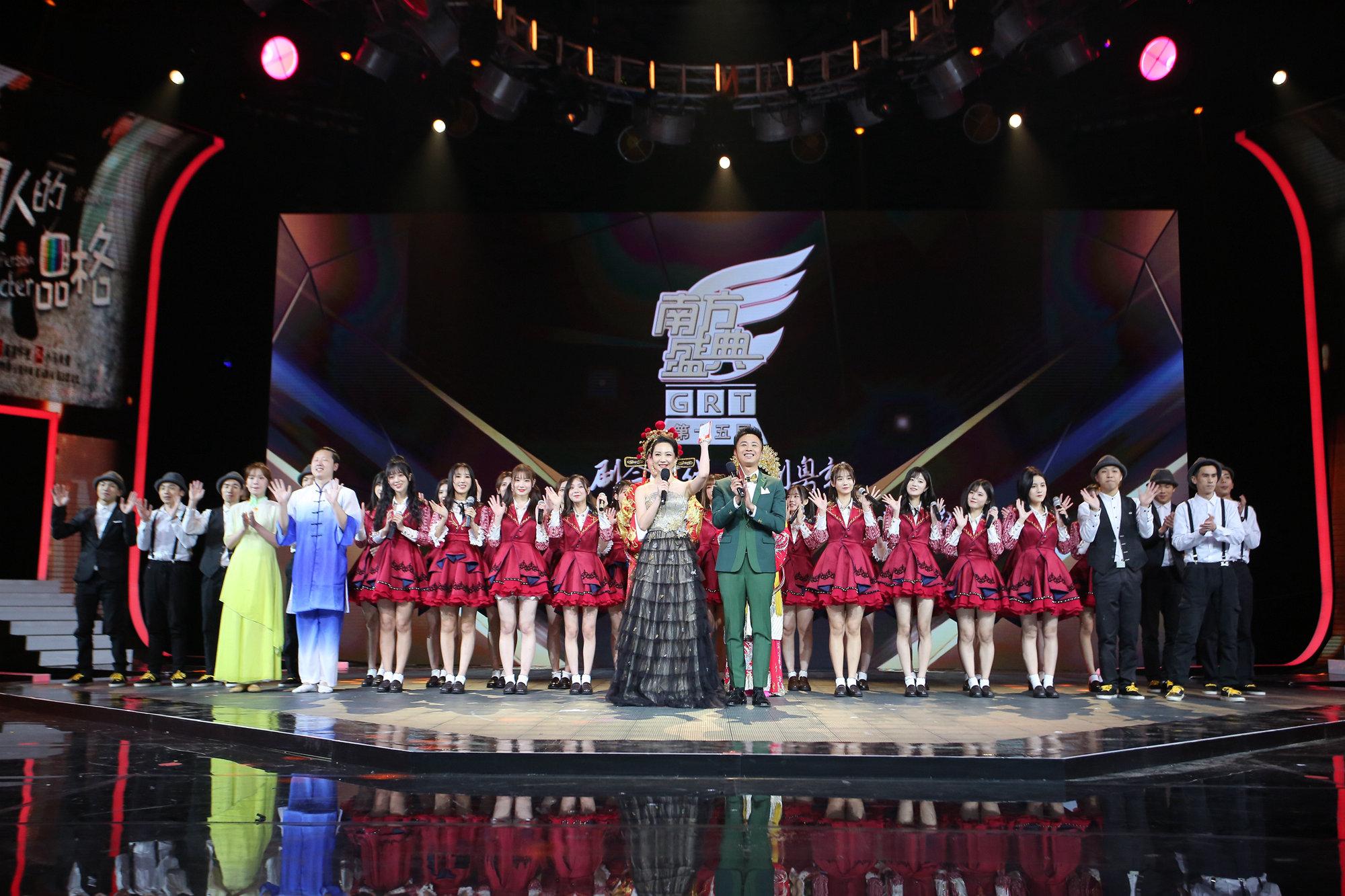 广东广播电视台2018第十五届南方盛典电视剧年会隆重举行
